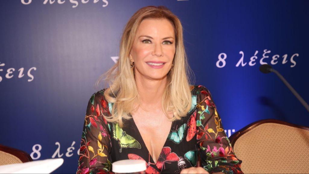 Η Κάθριν Κέλι Λανγκ, η «Μπρουκ» της «Τόλμης και Γοητείας» στην Αθήνα