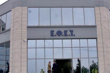 Ο ΕΦΕΤ ανακαλεί δημητριακά
